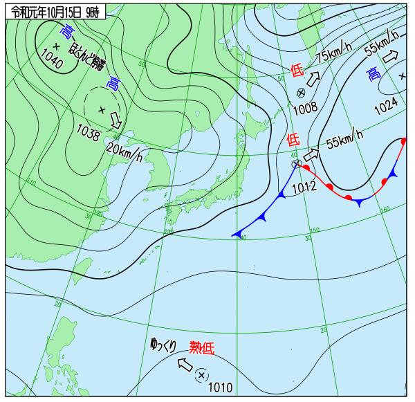 日本氣象廳今日將一個在關島附近的熱帶擾動升格為「熱帶性低氣壓」,可能會形成今年第20號颱風。(圖擷取自日本氣象廳)