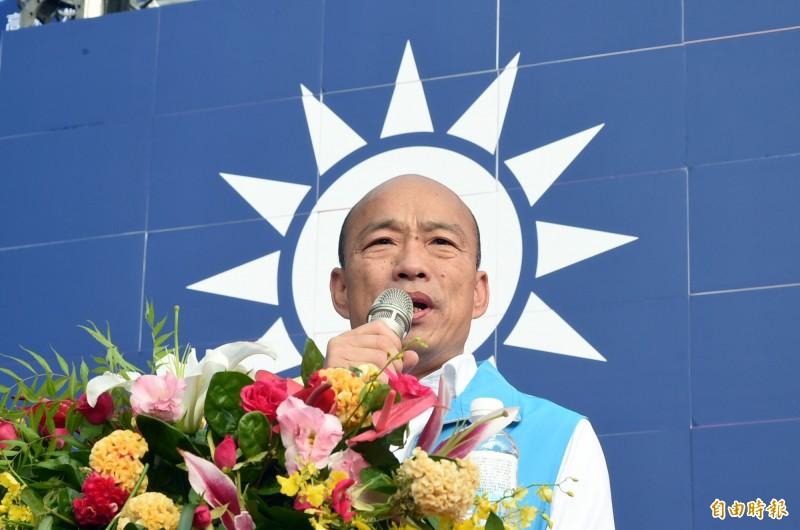 國民黨總統參選人韓國瑜今日宣布正式請假,稱將全心投入大選。(資料照)