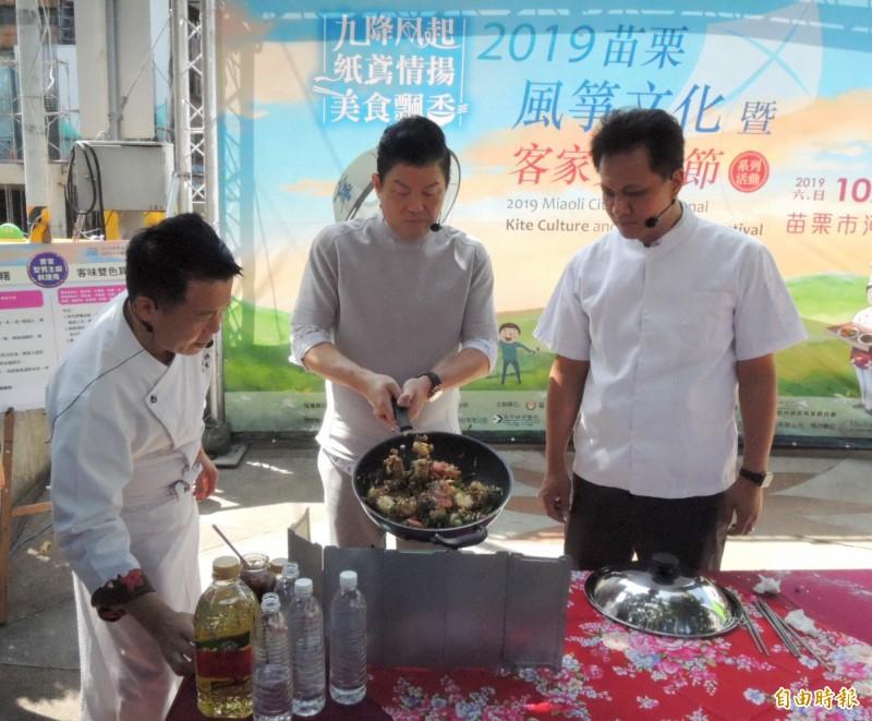 苗市風箏節活動 曾國城與國宴主廚客家料理交流