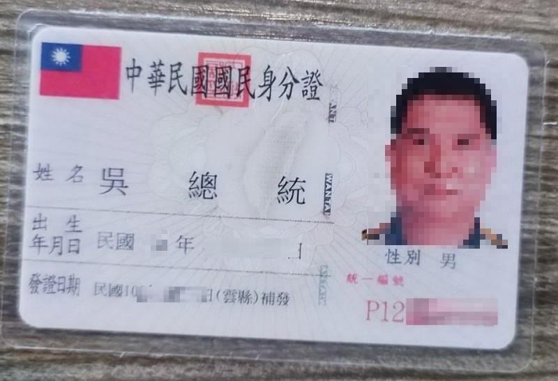 雲林「吳總統」被吉了! 竟拿記者名片賒帳還嗆店家