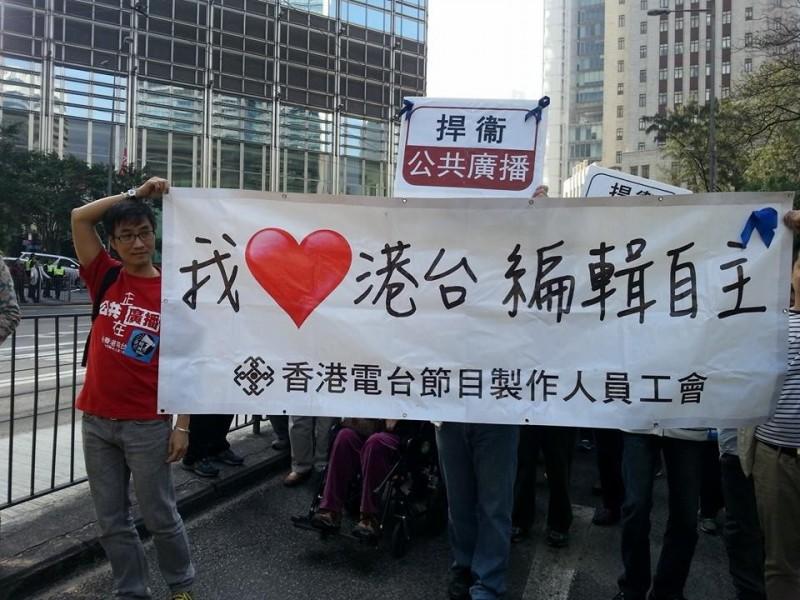 駐台灣記者到北京受特務訓練? 香港電台駁斥謠言