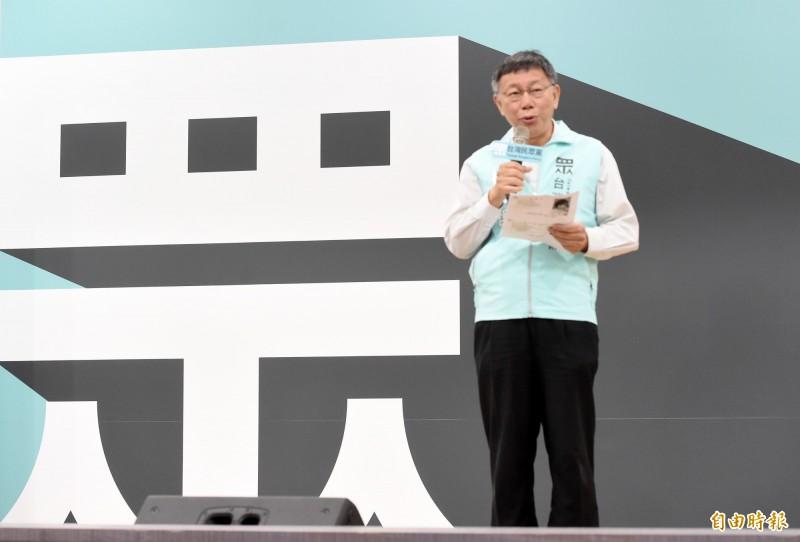 台灣民眾黨預計週日(20日)在高雄翰品酒店公布第二波區域立委提名名單。圖為黨主席在首波區域立委參選人記者會致詞。(資料照)
