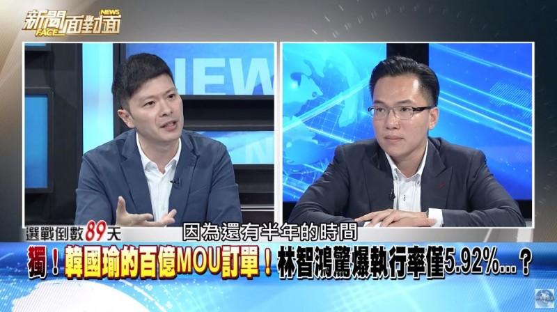 已故台北市議員李新之子、現任台北市議員李柏毅認為,還有半年時間,韓國瑜再想辦法完成訂單。(圖擷取自年代新聞台)