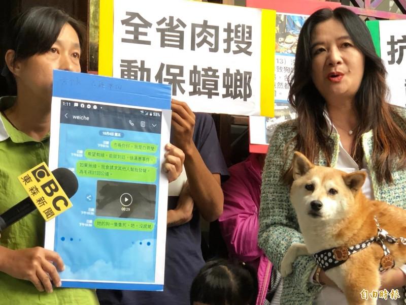 台南市長遭動保人士控告 市府澄清:實屬誤解