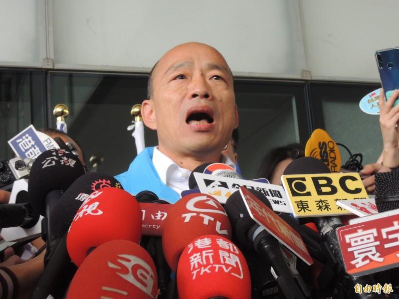 高雄市長韓國瑜說,從今天開始,將帶著溫暖與希望從南方出發,重建台灣榮光。(記者王榮祥攝)