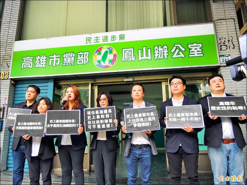 高雄市長韓國瑜請假拚大選,高市議會民進黨團痛批韓國瑜為五恥市長。(記者王榮祥攝)
