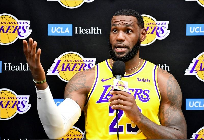 美國職籃NBA洛杉磯湖人隊當家球星、有「大帝」和「詹皇」之稱的詹姆斯。 (法新社檔案照)