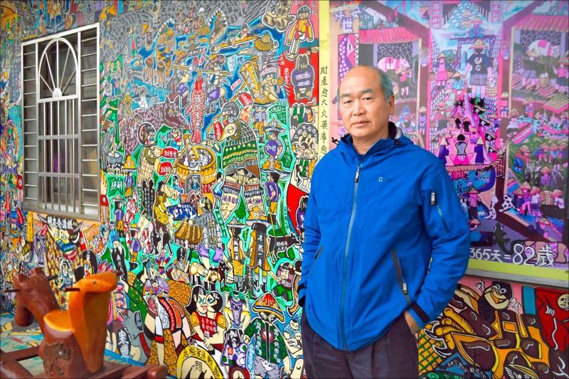 中英對照讀新聞》Taiwanese 'graffiti village' eases elderly loneliness 台灣「彩繪村」紓解老人的寂寞