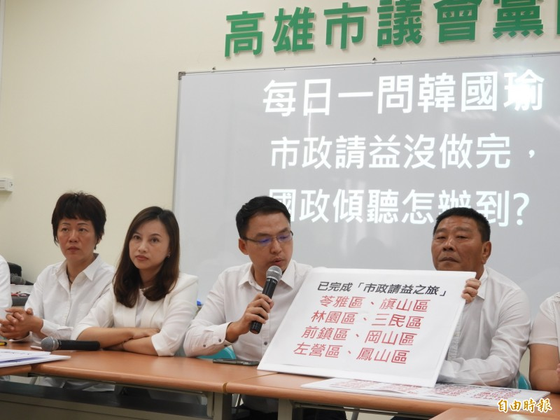 放韓假》綠議員給新綽號「韓1/4」 批韓展開「詐騙之旅」