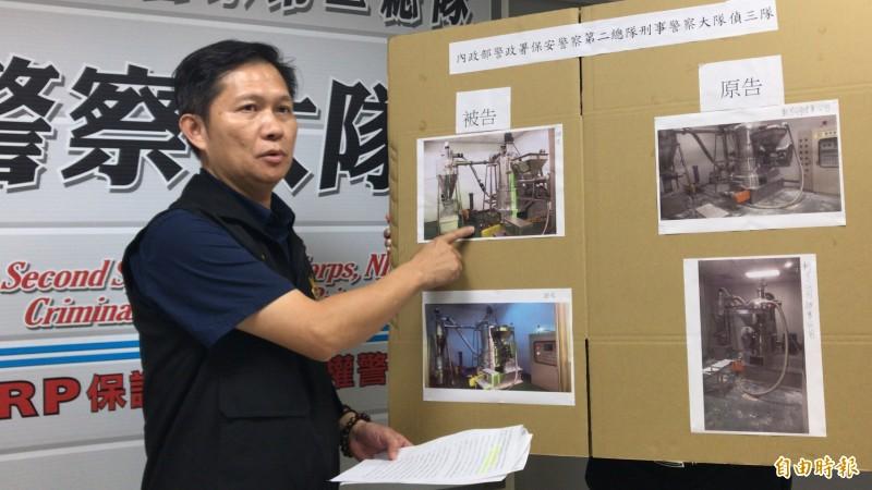科技廠離職職員洩商業機密給中國 3人判刑須賠2640萬