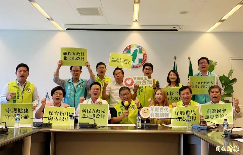 呼籲選民抗中保台 綠營議員共同推薦莊競程