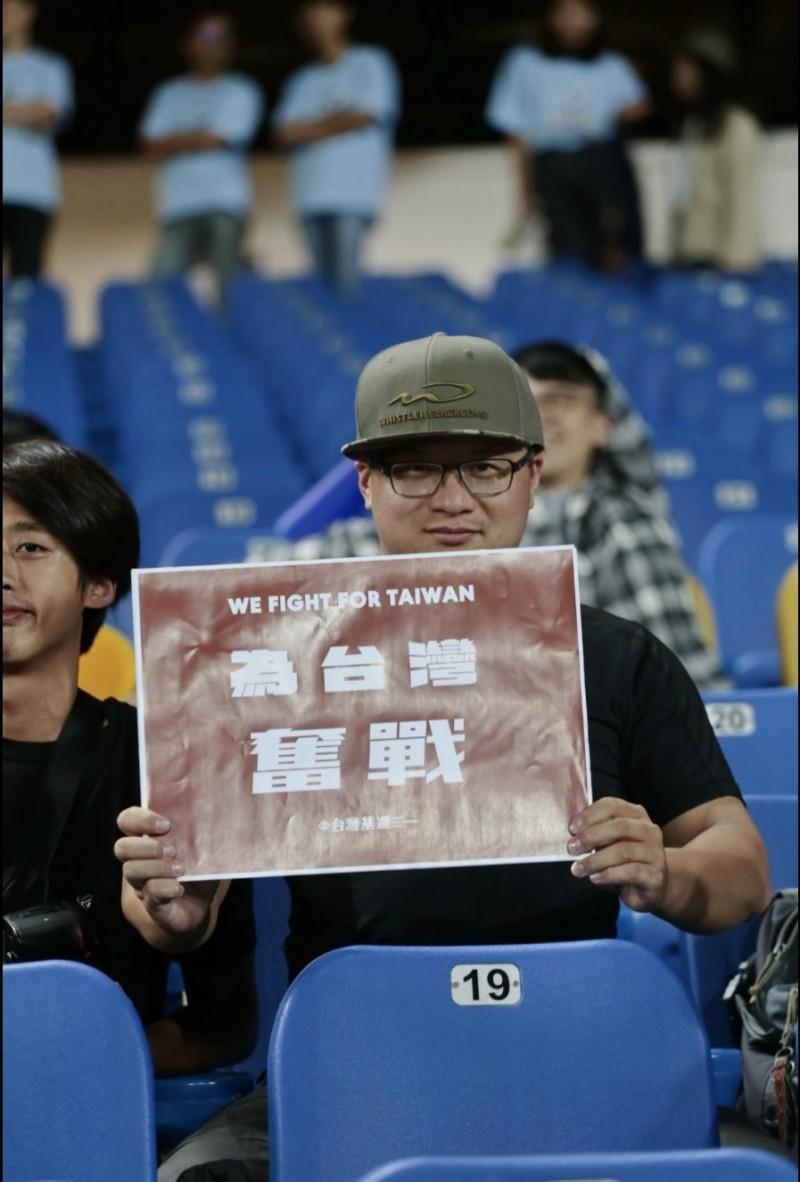 台灣球迷在14日亞錦賽台灣與香港之戰,球迷為台灣加油。(翻攝自點亮香港 Light4HK臉書)