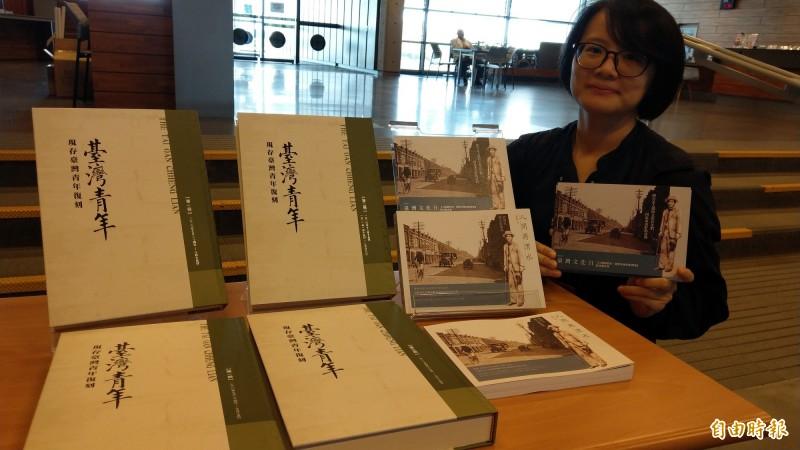 台灣文化日 台史博復刻《台灣青年》出版蔣渭水影像集
