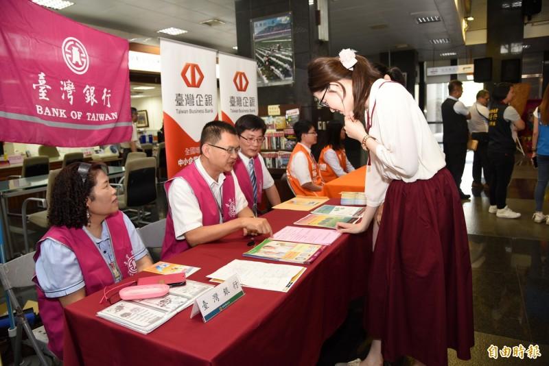 台銀和台灣中小企銀承辦青年創業貸款專案。(記者陳鳳麗攝)