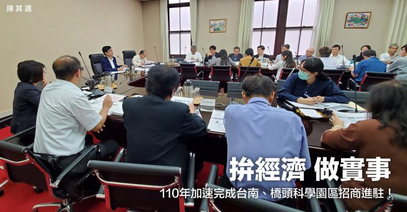 陳其邁指示橋科園區加速開發 110年底招商進駐