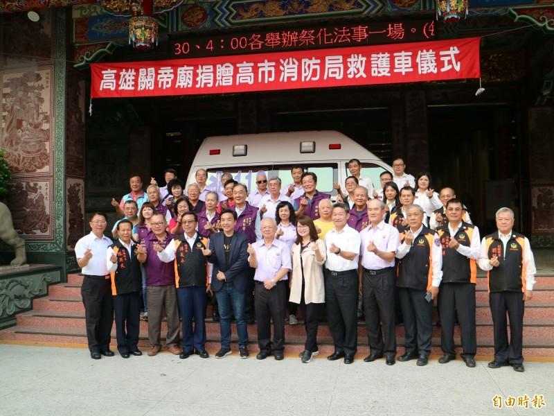 高雄關帝廟 連13年捐贈24輛救護車