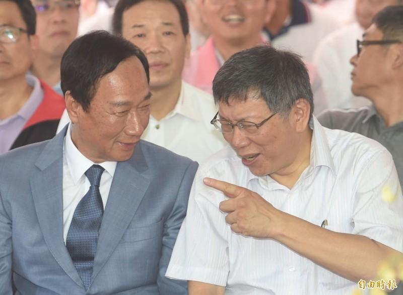 台灣民眾黨、郭台銘陣營20日都將在高雄公布區域立委提名名單,但蔡壁如說,郭、柯兩人當天不會同台。(資料照)