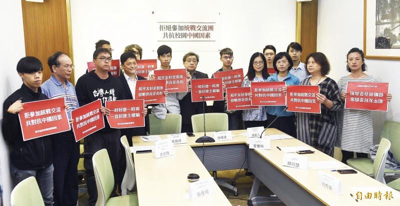 台大學生會等學生團體舉行「拒絕參加統戰交流團,共抗校園中國因素」記者會,呼籲學生停止參加統戰交流團及旅遊團。(記者陳志曲攝)