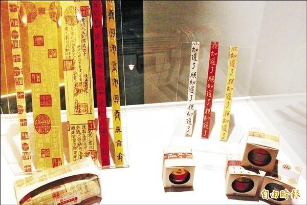 多年前故宮文創商品「清朝康熙『朕知道了』紙膠帶」在短時間竄紅,躍上許多媒體版面。(資料照)