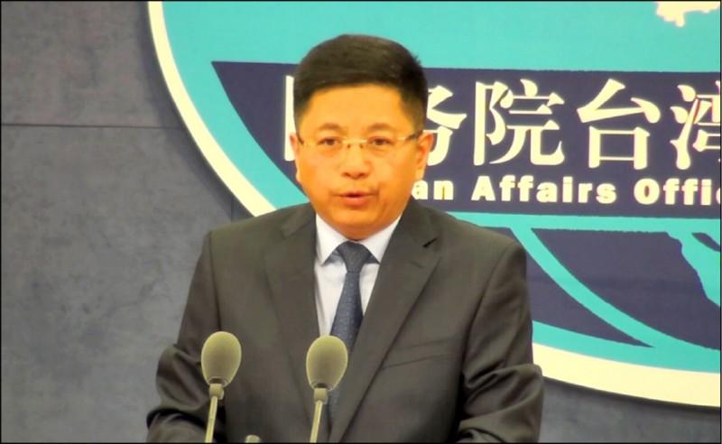 美眾院通過香港人權法案》北京老調 斥美顛倒黑白