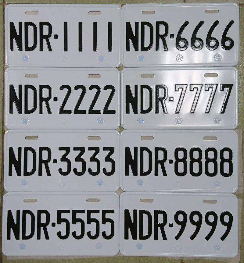 大家還是想要發!機車鐵支號牌競標「8888」一枝獨秀