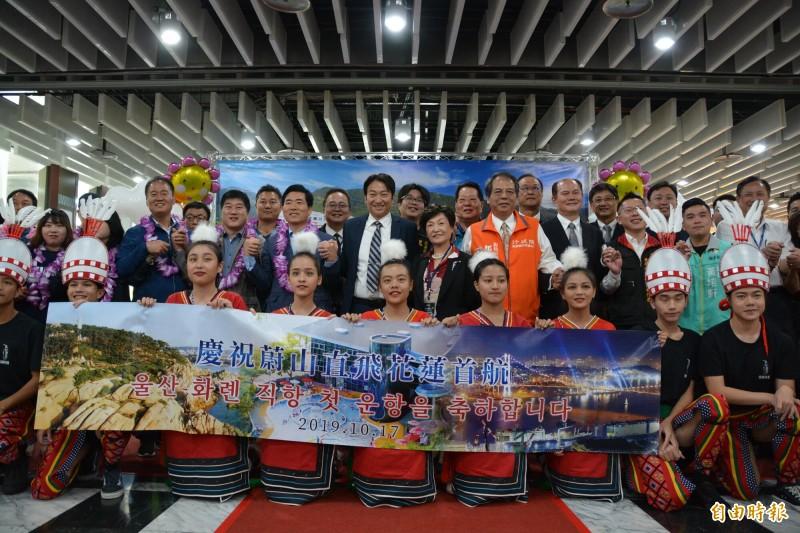 韓國蔚山廣域市民抵花,花蓮市長魏嘉賢接機歡迎。(記者王峻祺攝)