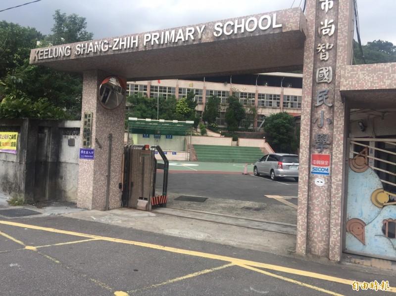 1963年成立的基隆市尚智國小,今年小一新生0人,全校僅剩21位小朋友;教育處昨天(17日)召開公聽會,如果初審與教審會均通過停辦,最快2020年8月熄燈。(記者俞肇福攝)