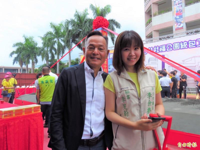 民進黨新北市議員李余典和女兒李旻蔚。(資料照,記者陳心瑜攝)