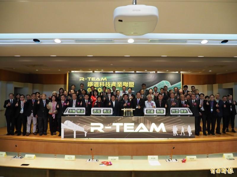 交通部今舉辦R-TEAM鐵道科技產業聯盟成立大會,邀集逾60家產官學研單位。(記者鄭瑋奇攝)