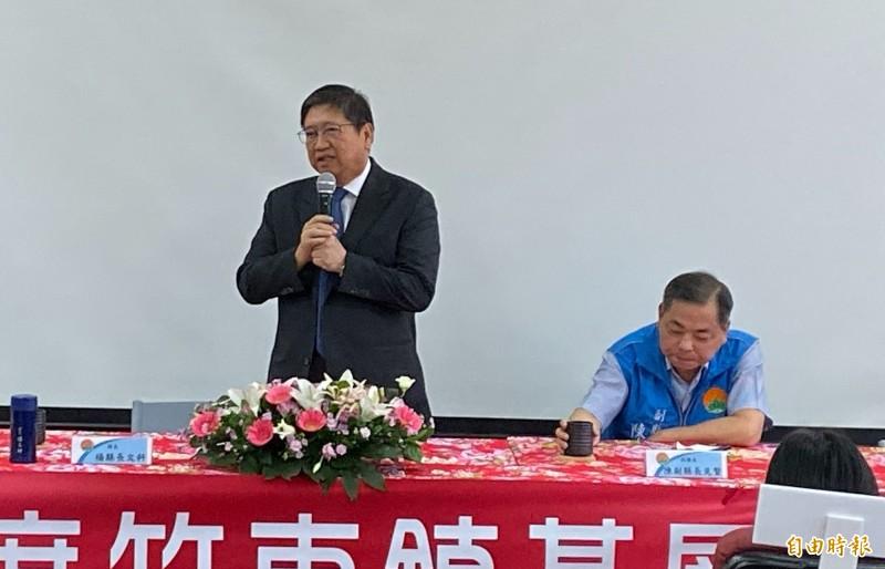 竹東國民運動中心 竹縣研擬規劃