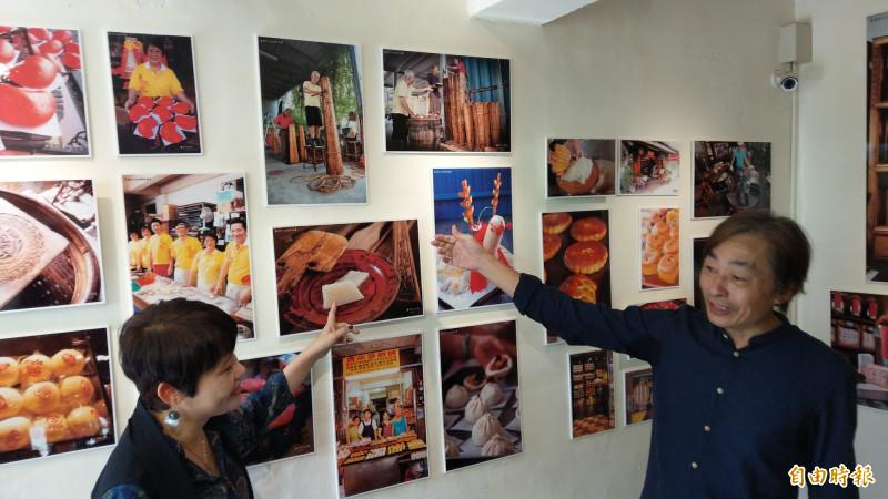 台南老店文化資源調查 記錄119家老店