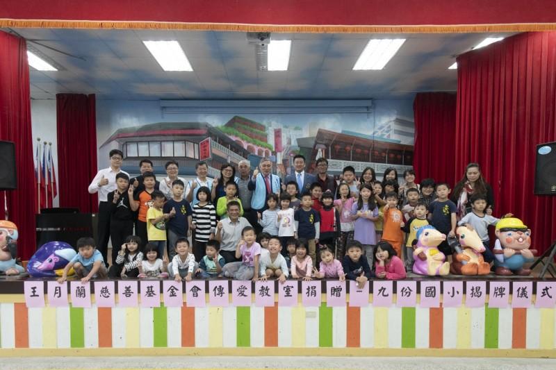 王月蘭慈善基金會捐贈小提琴給九份國小學童,挹注偏鄉音樂資源。(新北市教育局提供)