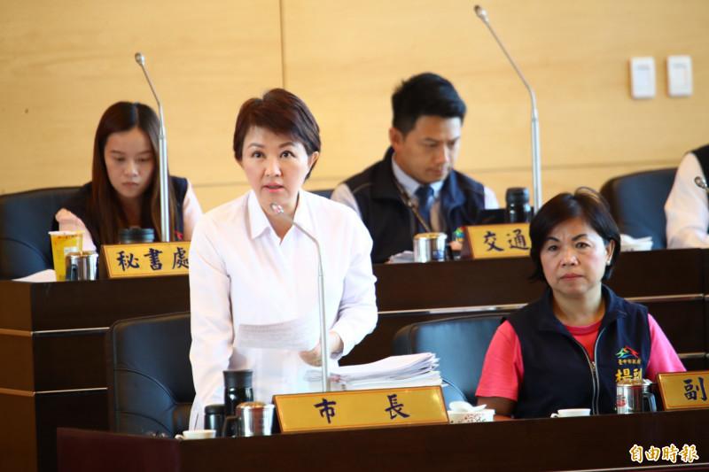 台中市長盧秀燕承諾調降公告地價,且會讓市民有感 。(記者張菁雅攝)