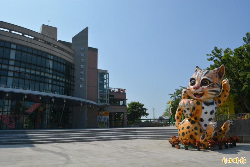 蚊子館變身纖維工藝博物館 1年40萬人參觀