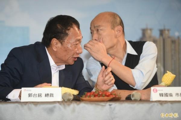自由開講》換柱四周年,吳主席請硬起來救救國民黨