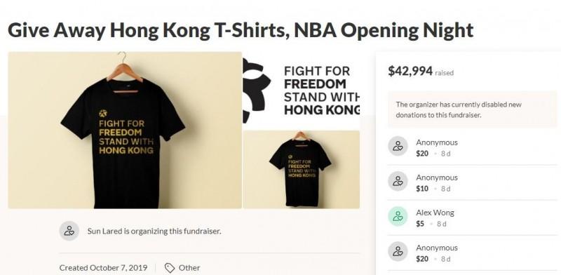 有NBA球迷日前在募資平台GoFundMe上發動募款,預計在22日NBA開幕戰時,發放挺港球衣給進場觀眾,據LAist報導,該位發動募款的球迷,是一位台裔美國人。(圖擷取自GoFundMe)