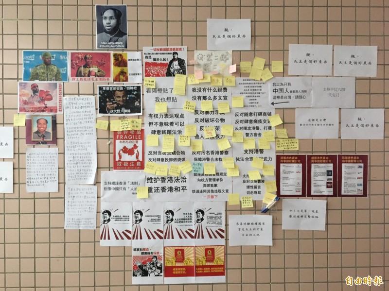 有政大學生在校園中發現,在聲援香港的連儂牆旁邊,出現一個具有中國特色的連儂牆。(讀者授權提供)