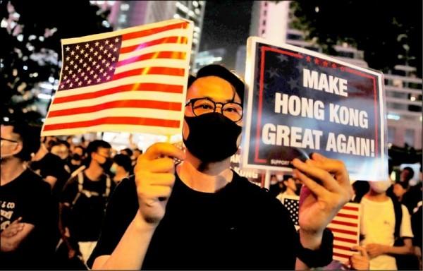 自由限時批》香港離中國太近……
