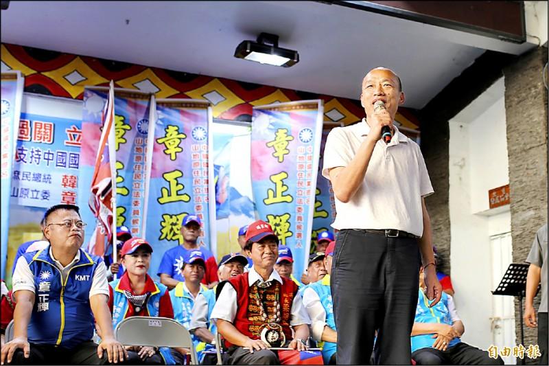 國民黨總統參選人韓國瑜昨天在屏東語出驚人,指未來若有機會當選總統,將會主動廢除「一例一休」。(記者邱芷柔攝)