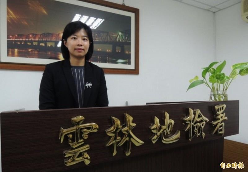 致力拯救孩子 雲林地檢署主任檢察官黃怡華獲紫絲帶獎