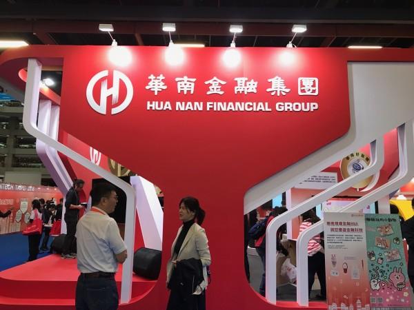 華銀主辦南港輪胎都更聯貸  總銷量規模上看800億元