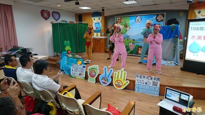 地層下陷防治宣導 兒童劇團前進台南北門錦湖演給你看