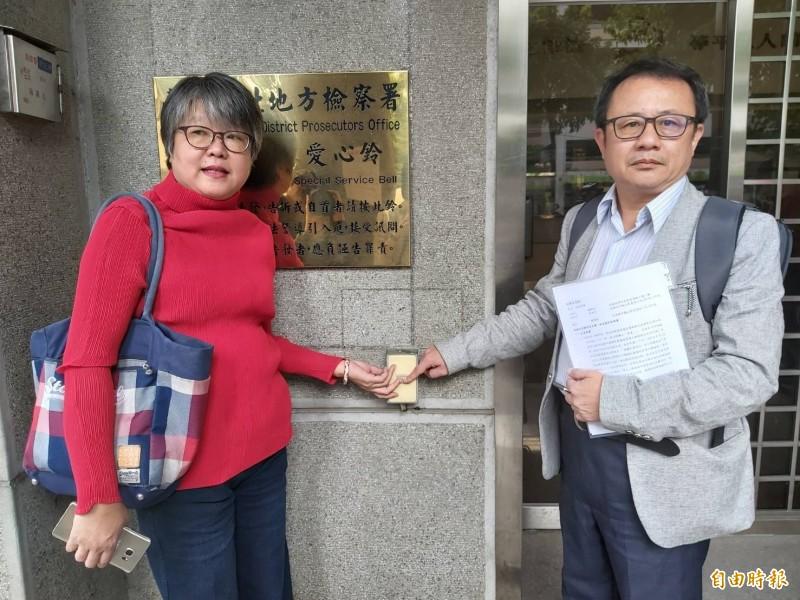 被抹黑是拿黑錢的韓黑名嘴  黃光芹、賴坤成反告韓國瑜妨害名譽