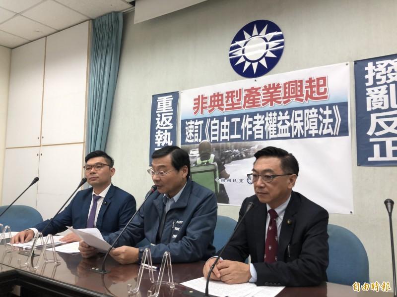 國民黨團今天召開記者會,批評勞動部對非典型產業興起的反應消極怠惰。(記者陳昀攝)