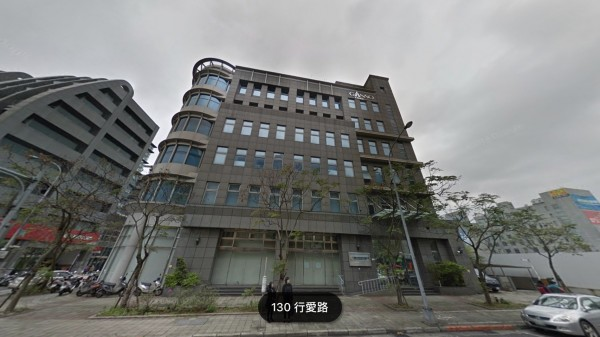 元祖以4.31億賣掉內湖大樓 買家是和安保險代理人