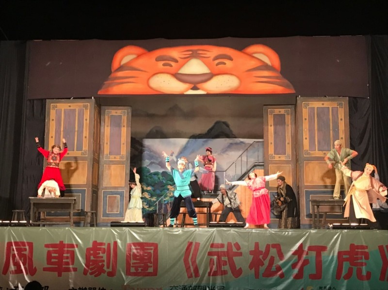 台灣40經典小鎮深度遊紙風車首演 ,上演《武松打虎》。(記者陳彥廷翻攝)