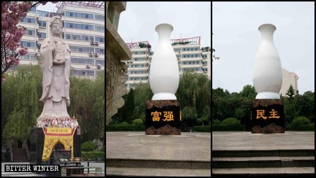 中國山東一尊觀音像下到中共迫害,被「封印」關到淨瓶內。(圖擷取自寒冬bitter winter)