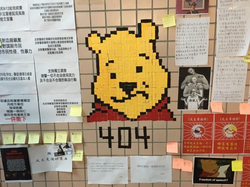 政大校園的「中國特色」連儂牆今(18日)再升級,出現用便利貼做成的「維尼」頭像。(讀者提供)