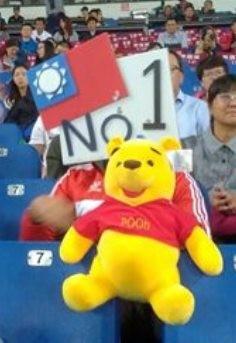 有網友PO出帶小熊維尼一起看球賽的照片。(圖擷取自PTT)