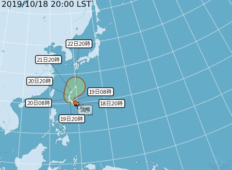 中央氣象局表示,浣熊颱風目前正朝西北西方移動,預計在20日上午8點開使北轉,當晚8點逐漸轉北北東、東北東方向往日本前進,與此同時將逐漸遠離台灣。(圖擷取自中央氣象局)
